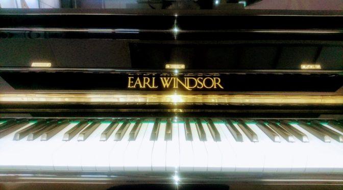 久々のearl windsor